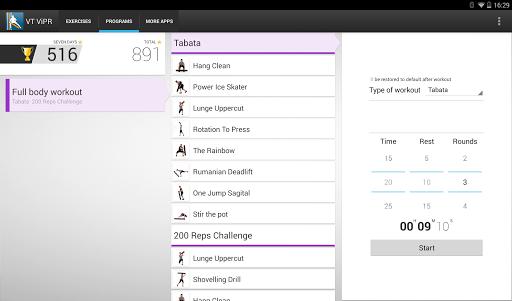 無料健康AppのVirtual Trainer ViPR|記事Game