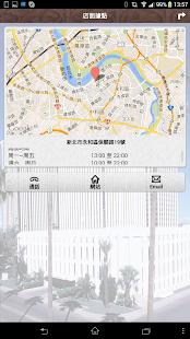 紙盒子桌遊休閒館|玩商業App免費|玩APPs