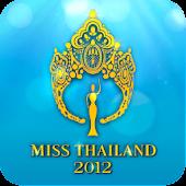Miss Thailand 2555