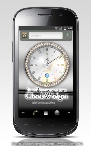 6月の誕生石の時計ウィジェット