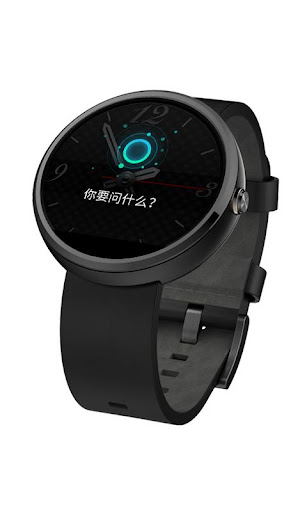 Go Ask for Android Wear 出门问问