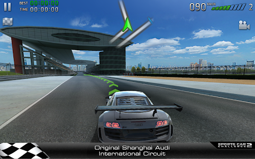 Sports Car Challenge 2- screenshot thumbnail