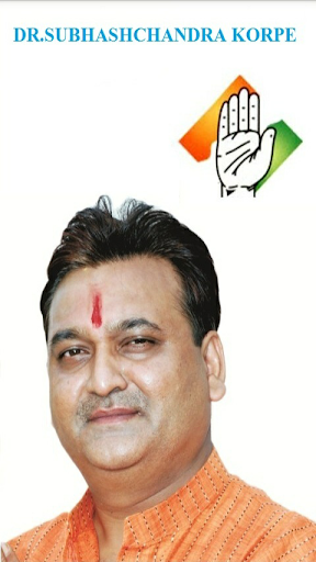 Dr. Korpe Suraksha App