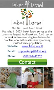 Leket Israel- screenshot thumbnail