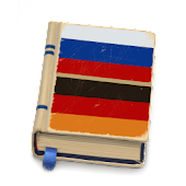 German-Russian dictionary