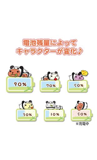 カピバラさん電池「まねっこ動物園シリーズ ぱんだ」