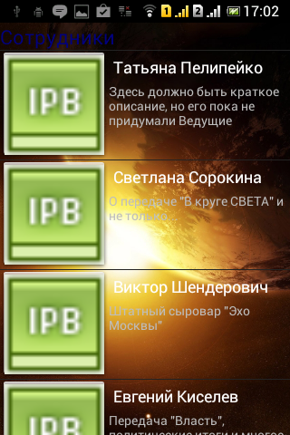 IPBReader