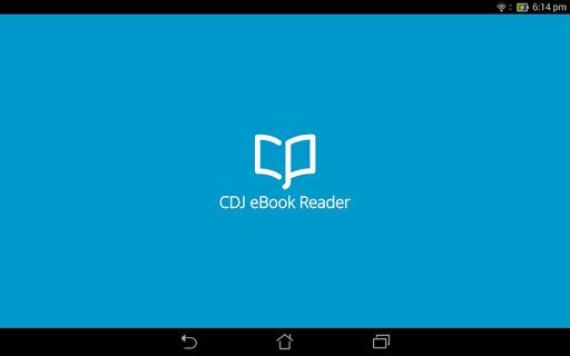 CDJapan eBook Reader 1.2.6 Windows u7528 5
