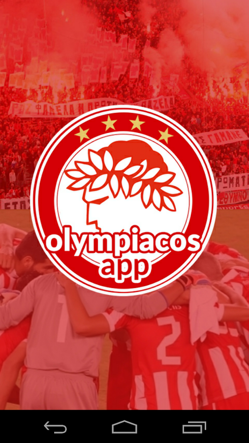 Olympiacos App - screenshot