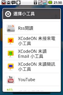 未接來電 未讀Email 未讀簡訊小工具