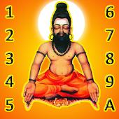 Agathiyar Tamil Numerology