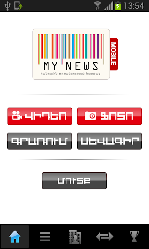 MyNews Mobile