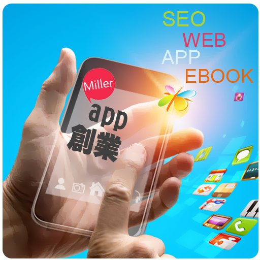 app創業 LOGO-APP點子
