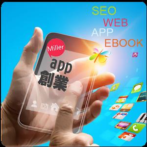 app創業 商業 App LOGO-APP試玩