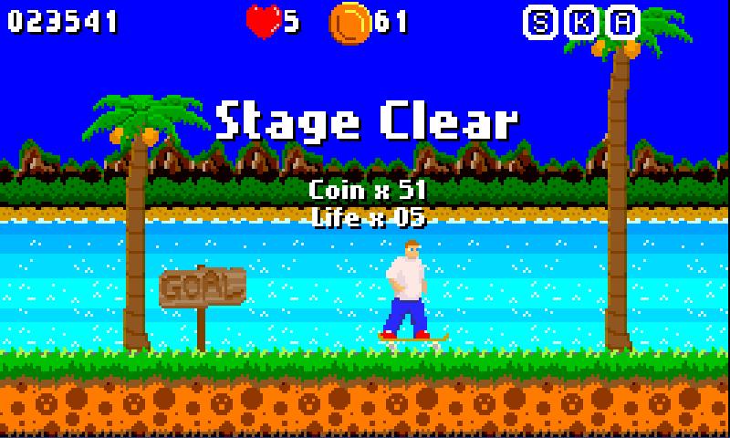 Am Skater- screenshot