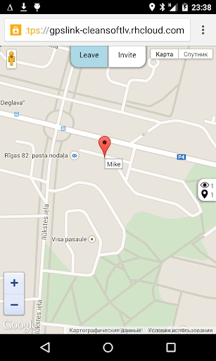 GPS Link