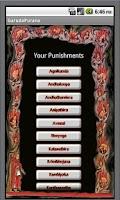 Screenshot of Garuda Purana