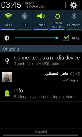 Holy Quran  Maher Moagely 3.37 screenshot 651446