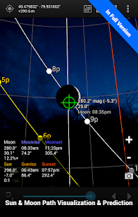 Sun Surveyor Lite- screenshot thumbnail