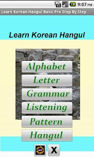 Korean Basic Alphabet (Pro) - screenshot thumbnail