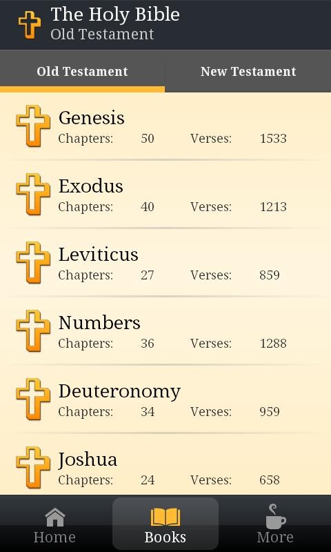 King James Bible - screenshot