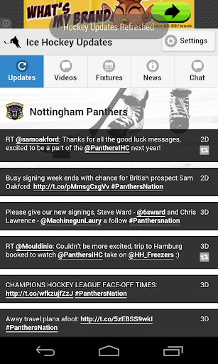 Ice Hockey Updates