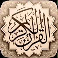 Holy Quran - Moshaf Al Madeena 4.0