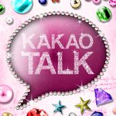 KakaoTalk Crystal Theme