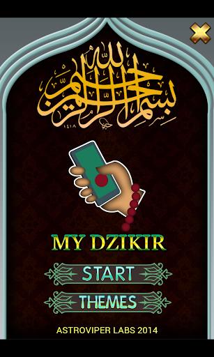 My Dzikir