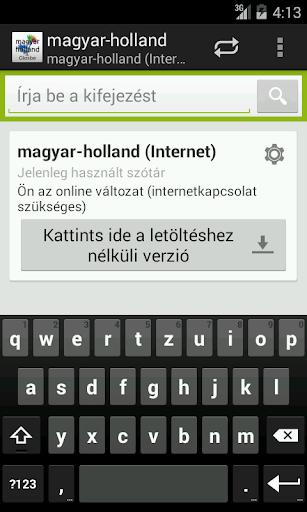 Magyar-Holland szótár