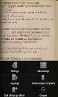 Screenshot of Зикр ва дуолар китоби