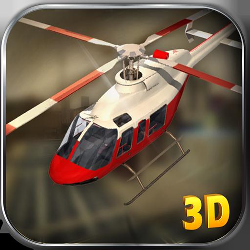 模拟の救助のヘリコプターのシミュレータの 3D LOGO-記事Game