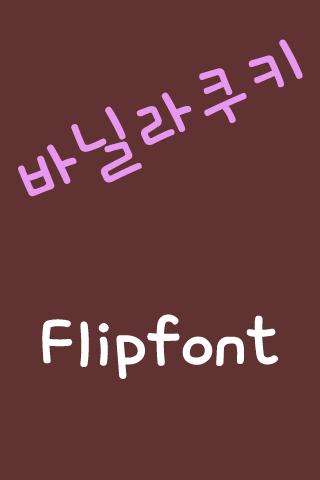 ATVanilla™ Korean Flipfont