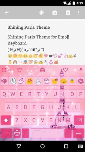 Shining Paris Emoji Keyboard