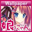 むりやり!?オトメDAYS 壁紙アプリ icon