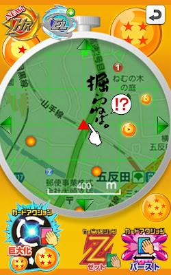悟空の探測器 - screenshot