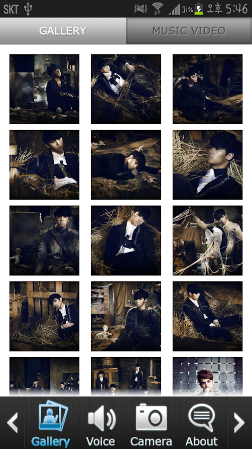 VIXX TV - screenshot