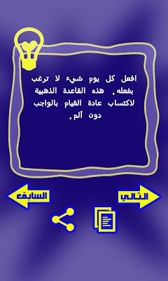 أجمل ما قاله د.ابراهيم الفقي - screenshot