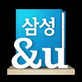 삼성앤유 PHONE