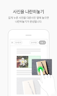 네이버 블로그 - Naver Blog - screenshot thumbnail