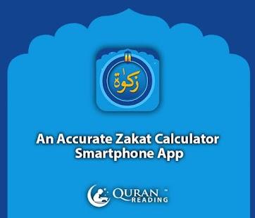The Zakat Calculator- screenshot thumbnail