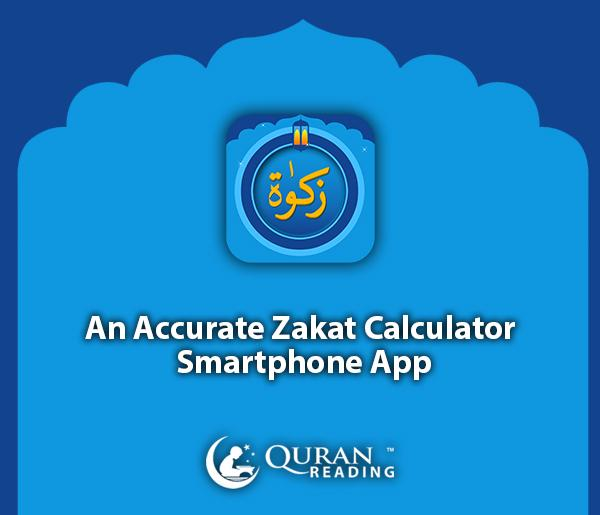 The Zakat Calculator- screenshot