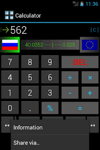Converter - Calculator- screenshot thumbnail