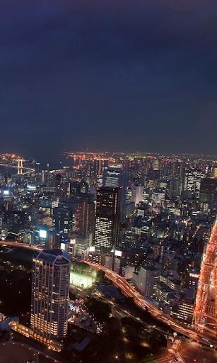 東京の超高層ビル