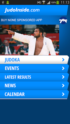 Judoinside - freeのおすすめ画像2