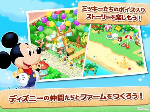 玩免費模擬APP|下載ディズニーの牧場ゲーム:マジックキャッスルドリームアイランド app不用錢|硬是要APP