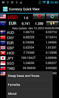 Screenshot of Currency Viewer