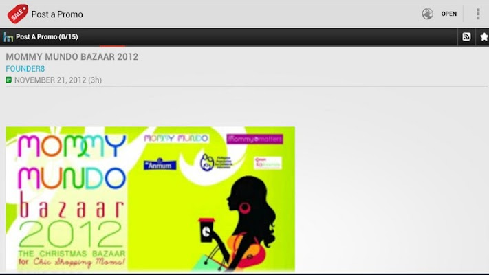 Philippine Promos - screenshot