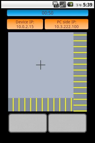 Phone 2 Mouse 1.0.1 screenshots 2