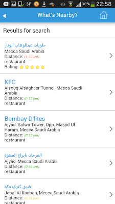 Mecca Guide Map Hotels Weather - screenshot